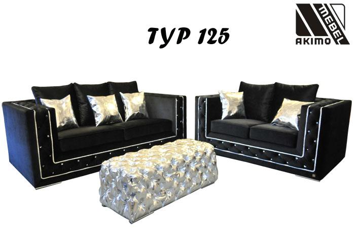 TYP 125  zestaw mebli